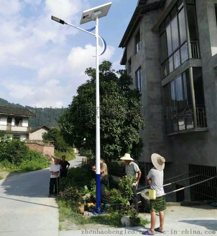供应好恒照明4米20W高光效太阳能路灯 路灯头 挑臂太阳乡村道路灯63569455