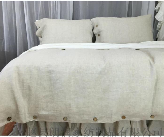 亞麻水洗四件套 牀單 被罩 枕套772877942
