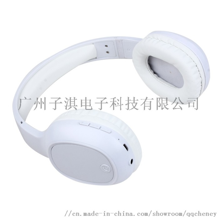 free-sample-active-mobile-phone-stereo-wireless (1).jpg