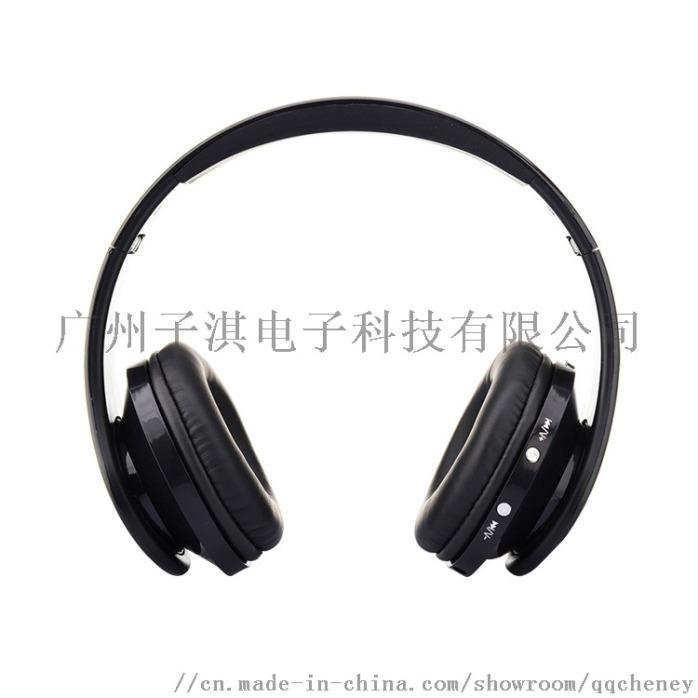 Factory-Directly-Price-Bluetooth-Mobile-Headphone.jpg