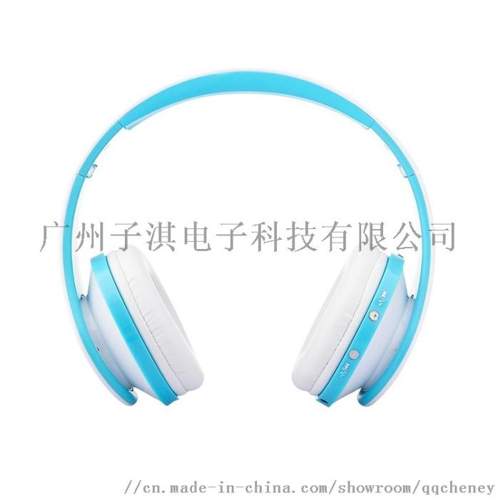 Factory-Directly-Price-Bluetooth-Mobile-Headphone (1).jpg