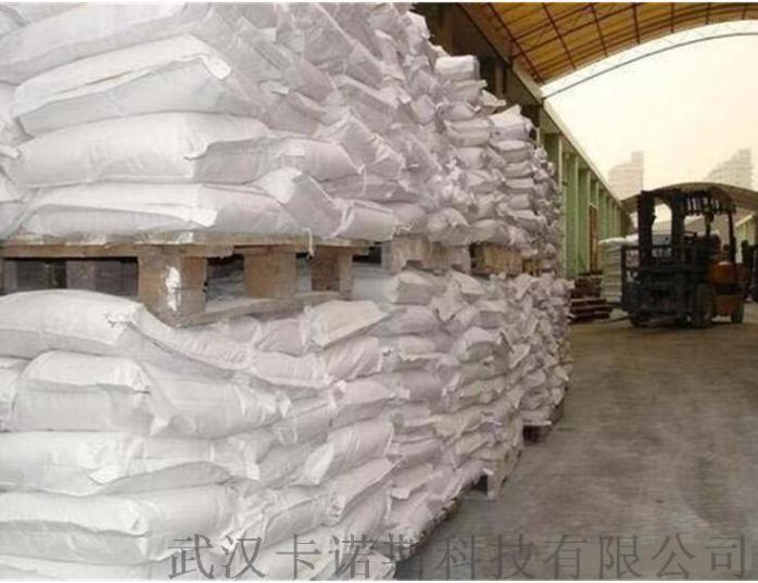 膨润土生产厂家/样品提供778294975