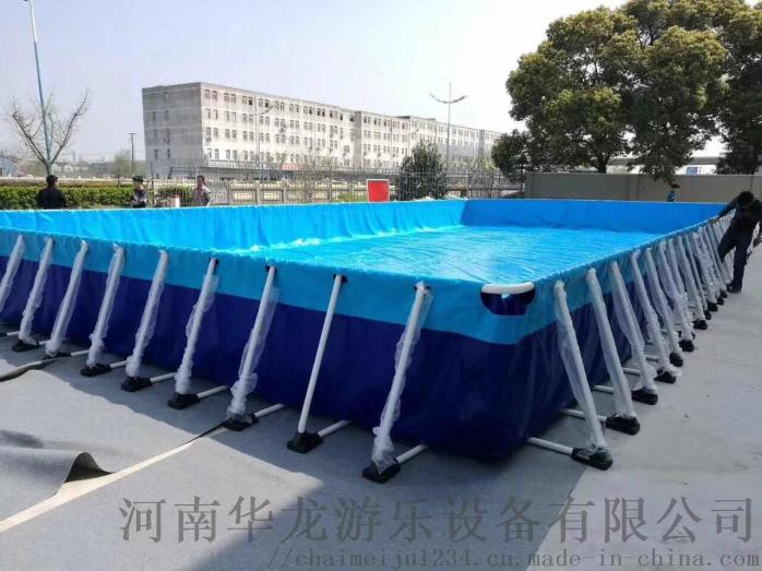 华龙游乐支架水池拆装式游泳池成人游泳池厂家直销773297412