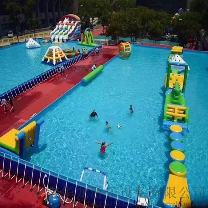 华龙游乐支架水池拆装式游泳池成人游泳池厂家直销773297442