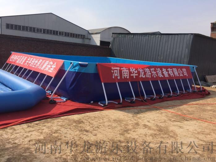 华龙游乐支架水池拆装式游泳池成人游泳池厂家直销773297422