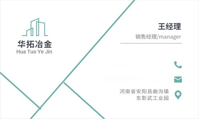 硅铁粉-专业生产优质硅铁粉_华拓冶金67084332
