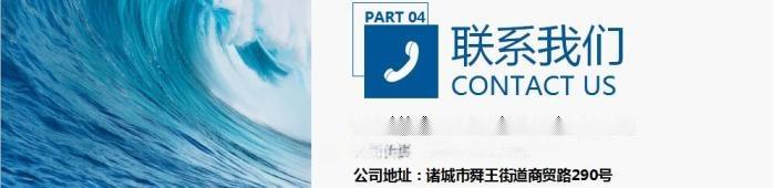 不锈钢食品杀菌锅供应商 认准强大52134412