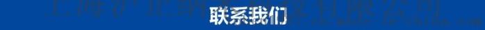 上海沪正纺织品三防整理剂 67172545