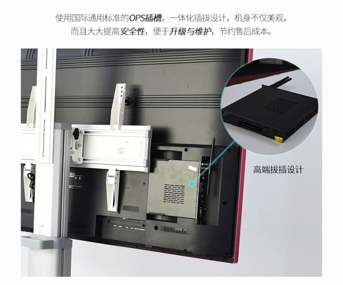 厂家直销55寸多媒体教学一体机 教学互动一体机66371172