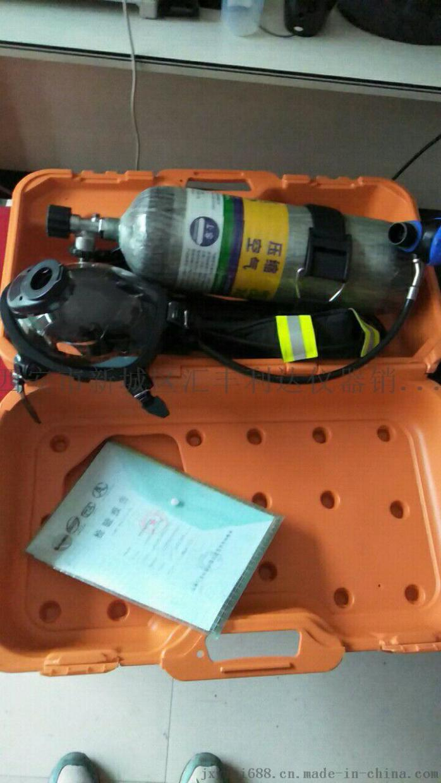 西安正压式空气呼吸器哪里有卖18992812558745234062