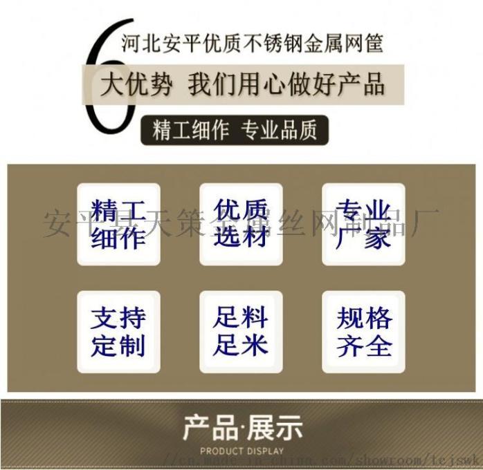 產品展示6.jpg