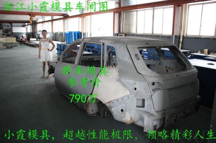 D汽車 (19).jpg