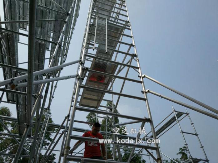 6米深圳铝合金活动脚手架,移动式航空铝制手脚架67260002