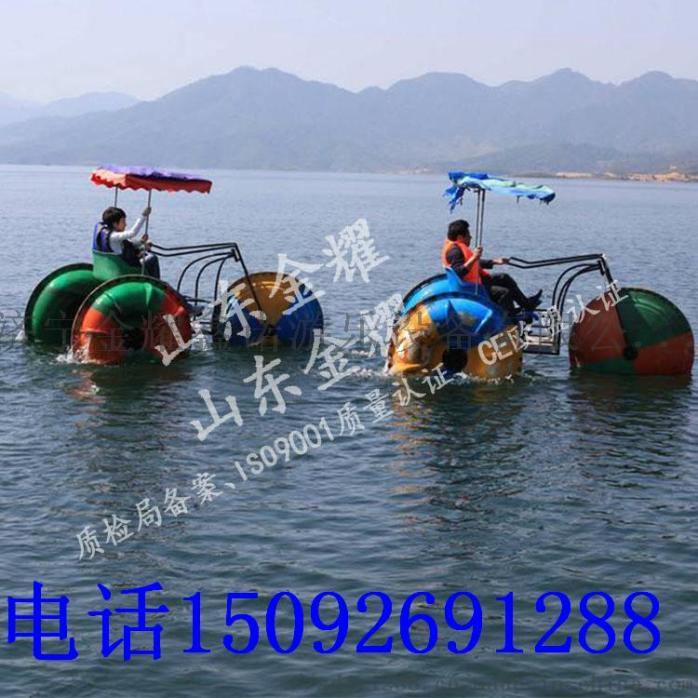 水上三輪車.jpg