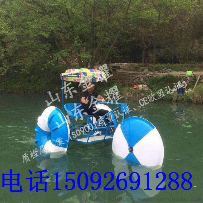 水上三輪車2.jpg