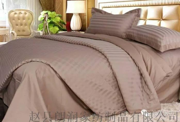 纯棉 缎条床上用品 四件套 床单 被套 枕套774767472