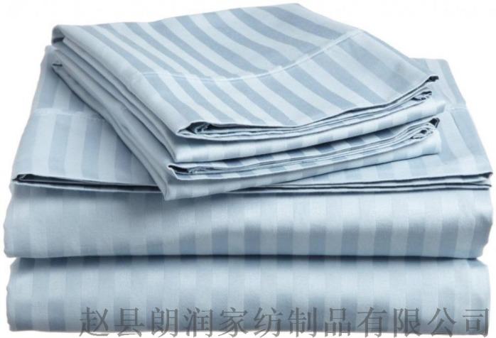 纯棉 缎条床上用品 四件套 床单 被套 枕套774767482