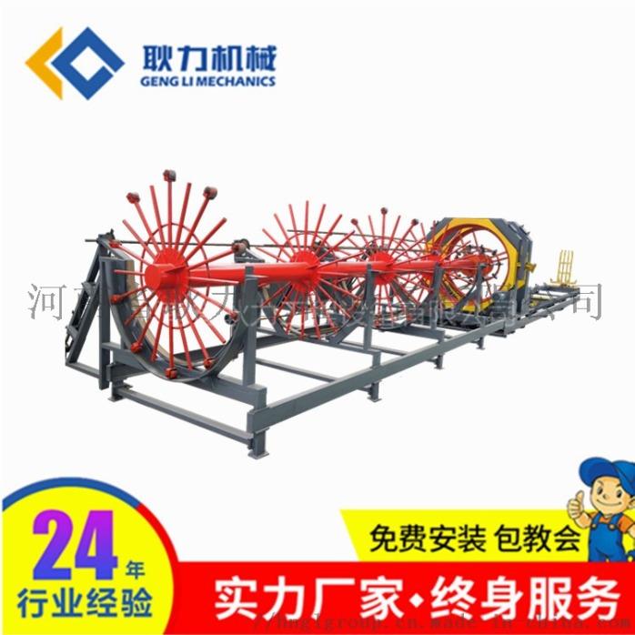 钢筋笼焊接机-02.jpg