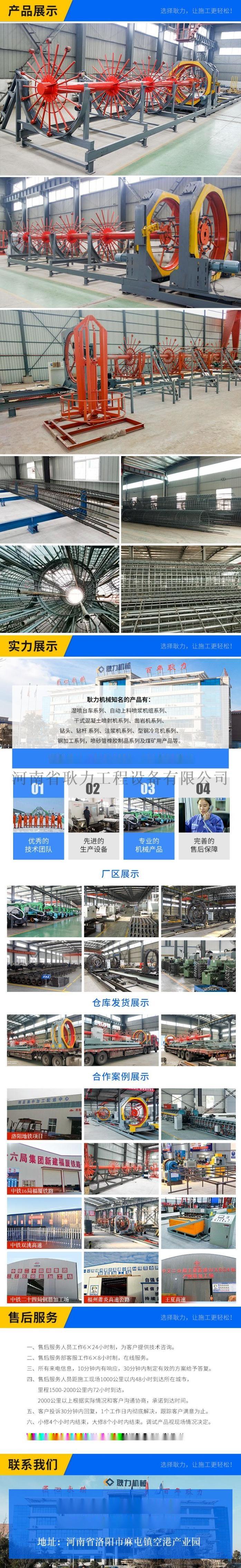 深圳供应钢筋笼滚焊机什么牌子好67725572