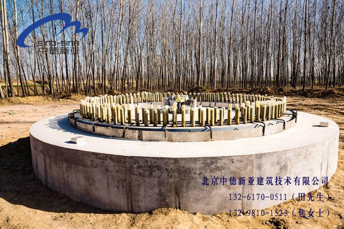 風電灌漿料,C100高強無收縮灌漿料.jpg