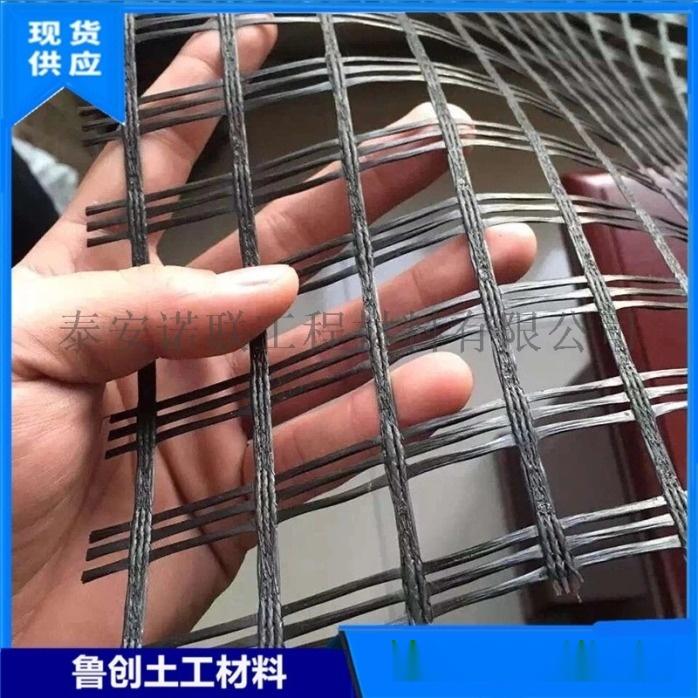 8697679553_1679198661.jpg_.webp.jpg