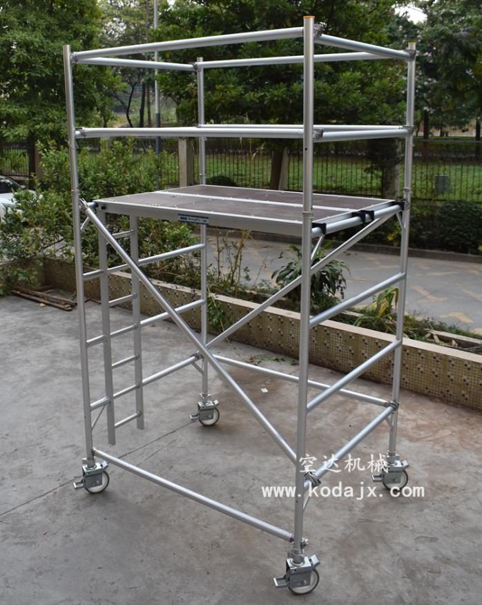 移动式铝合金脚手架厂家,空达铝制高空工作架4米773781242