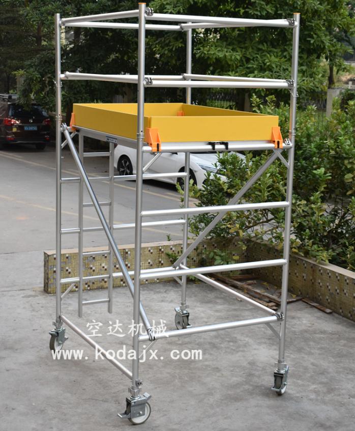 移动式铝合金脚手架厂家,空达铝制高空工作架4米773781262
