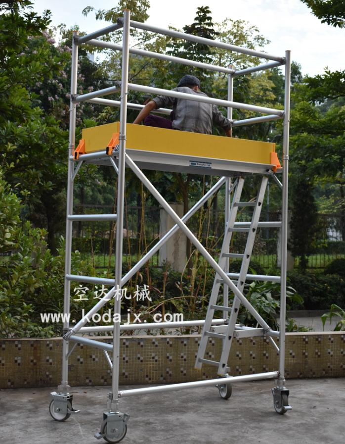 空达铝合金脚手架升降快装可移动脚手架1.8 米775535312