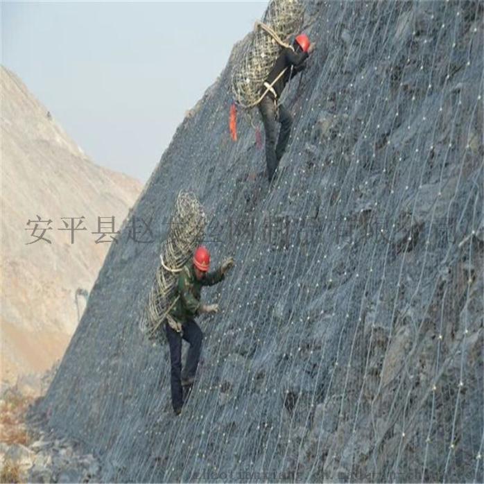 边坡防护 (65).jpg