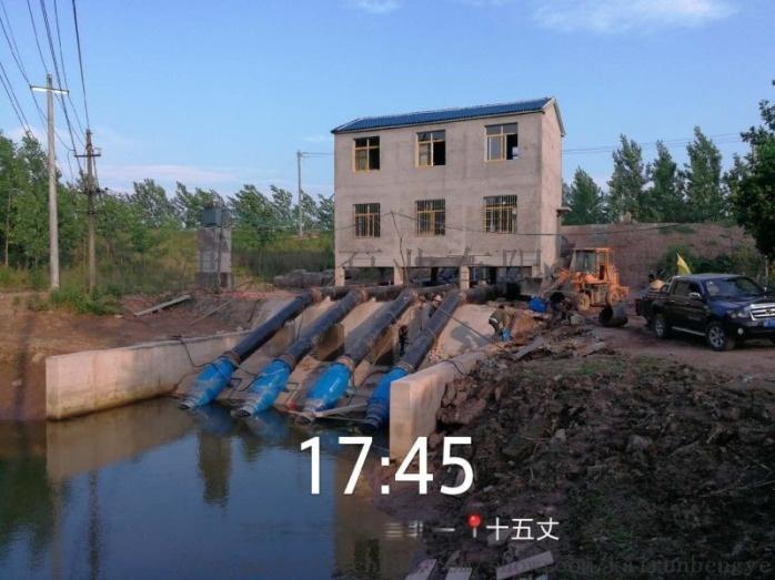 600QZ雪橇式潜水轴流泵选凯润泵业812944215