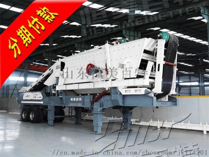 北京破碎机设备电话 移动建筑垃圾破碎机产量67992012