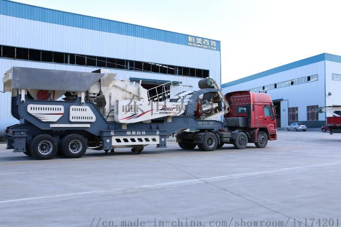 建筑石子流动式破碎机 山东轮胎式移动破碎机厂家67996382
