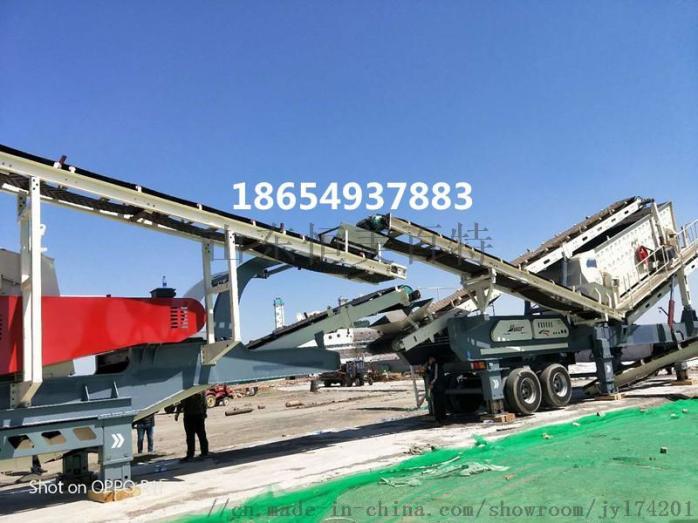 山东大型移动式破碎机厂家 建筑垃圾破碎机67994682
