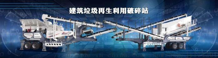 北京破碎机设备电话 移动建筑垃圾破碎机产量67992102