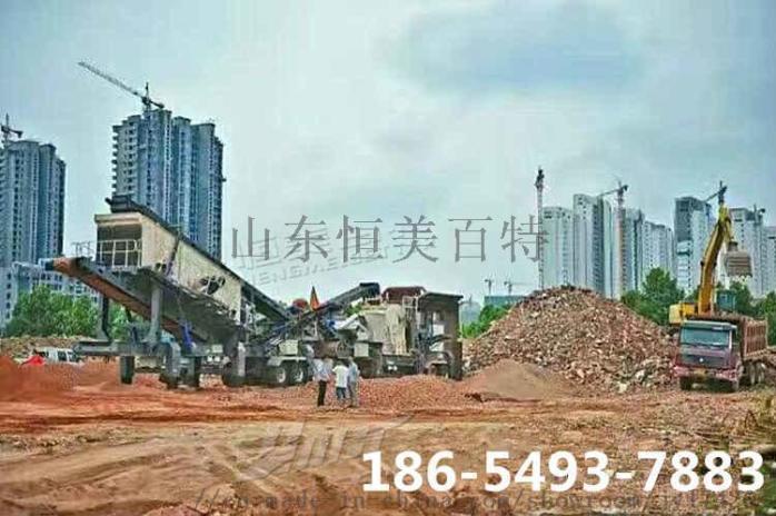 臨沂移動河卵石碎石機廠家 移動破碎機設備67991632