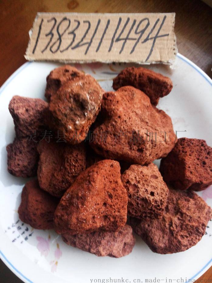 紅火山石18.jpg