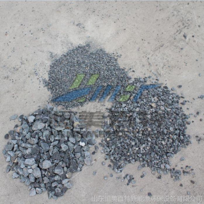 分期付款河北移动碎石机 建筑垃圾移动破碎站价格69068022