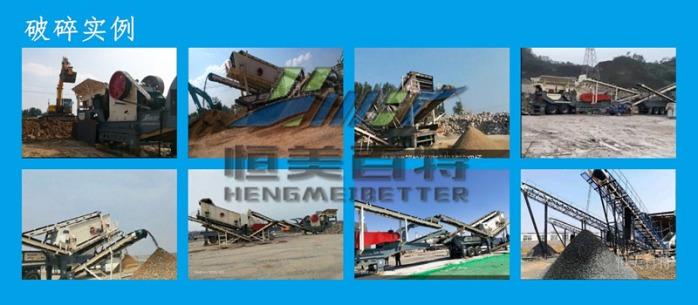 分期付款河北移动碎石机 建筑垃圾移动破碎站价格69064412