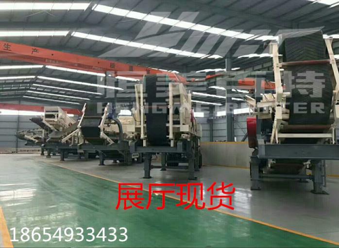 陕西石料大型破碎机厂家供应 移动破碎机 石子嗑石机68969942