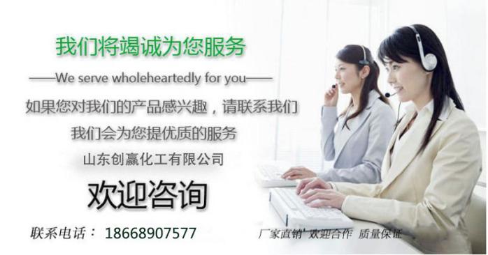 供应现货优质原料高浓度丙烯酸单体69065092