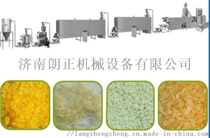 速食方便米饭生产线机器 全自动小型黄金营养大米设备67742232