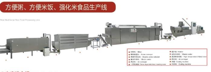 速食方便米饭生产线机器 全自动小型黄金营养大米设备67742062