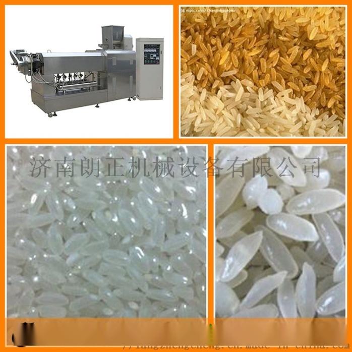 速食方便米饭生产线机器 全自动小型黄金营养大米设备67742172
