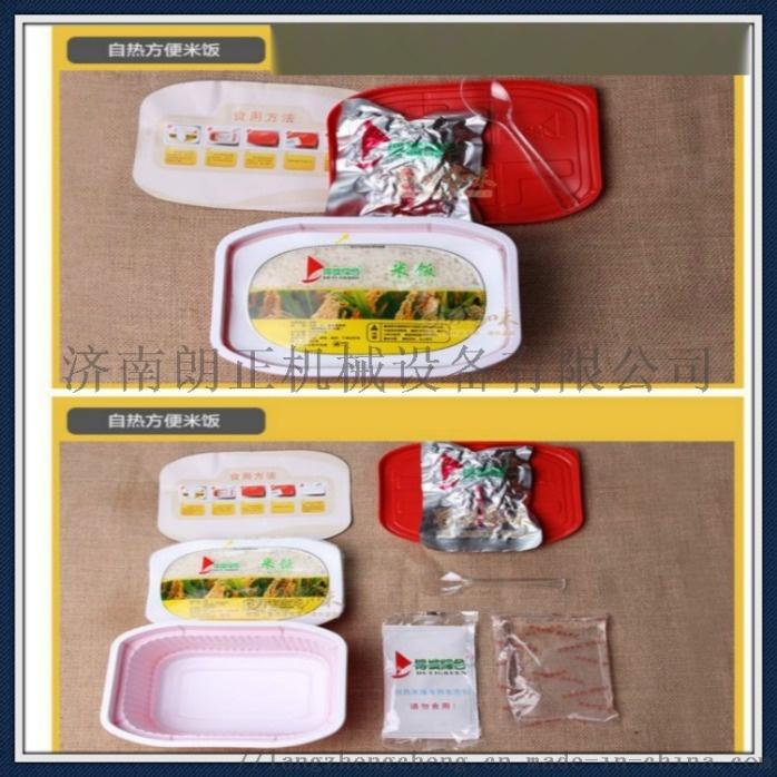 速食方便米饭生产线机器 全自动小型黄金营养大米设备67742262