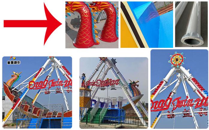 儿童新型游乐设备海盗船厂家排行 童星海盗船厂家67050472