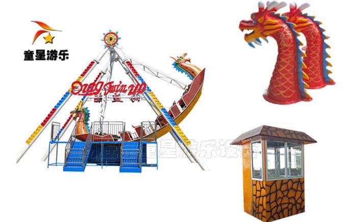 儿童新型游乐设备海盗船厂家排行 童星海盗船厂家67050452