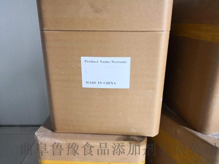 甜味剂纽甜批发厂家价格777068282