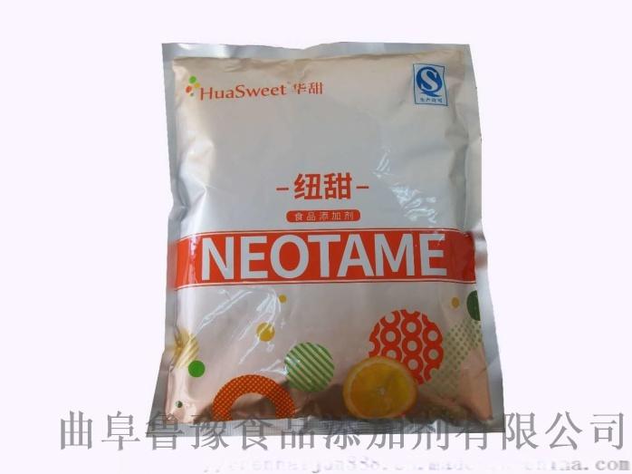 纽甜生产厂家市场价格777069262