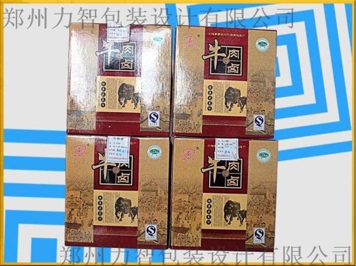 郑州特价礼品包装箱 **走销量 超快出货速度761287672