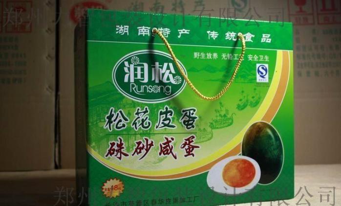 郑州特价礼品包装箱 **走销量 超快出货速度761287662